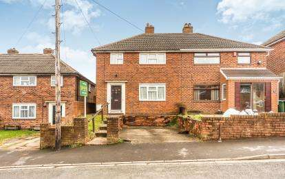 3 Bedrooms Semi Detached House for sale in Fairway Avenue, Tividale, Oldbury, West Midlands