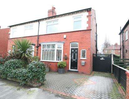 3 Bedrooms Semi Detached House for sale in Birchfield Road, Cheadle Heath, Cheadle, Cheshire