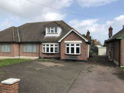 3 Bedrooms Bungalow for sale in Pilgrims Hatch, Brentwood, Essex