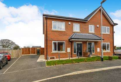 3 Bedrooms Semi Detached House for sale in Village Road, Cockerham, Lancaster, Lancashire, LA2