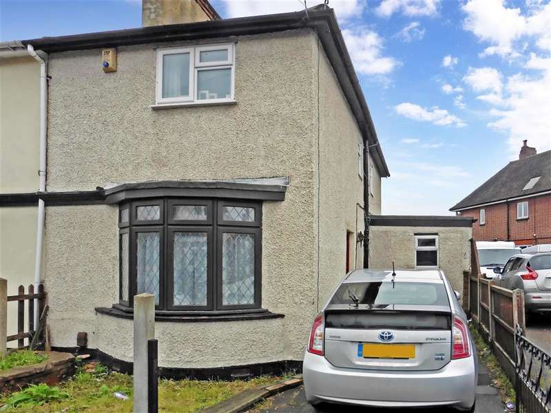 3 Bedrooms Ground Maisonette Flat for sale in Slewins Lane, , Hornchurch, Essex