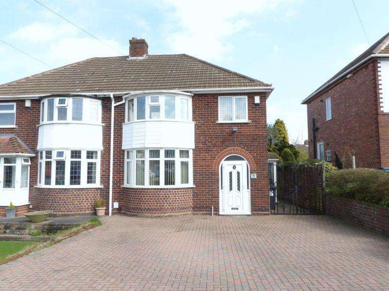3 Bedrooms Semi Detached House for sale in Lindens Drive, Streetly