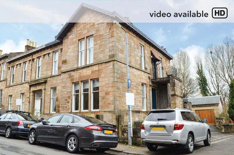 2 Bedrooms Apartment Flat for sale in Millbrae Crescent, Langside, Glasgow, G42 9UN