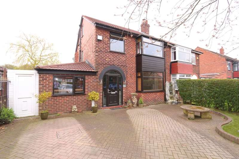 5 Bedrooms Semi Detached House for sale in Stockport Road, Denton, Manchester, M34
