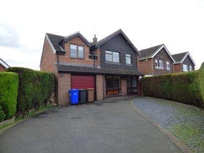 4 Bedrooms Detached House for sale in Elvaston Drive, Long Eaton, Nottingham, Nottinghamshire