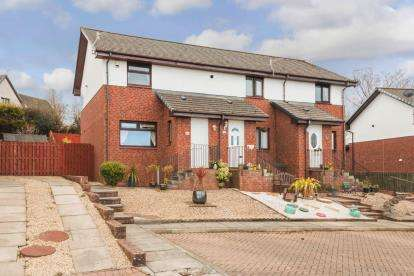 2 Bedrooms Semi Detached House for sale in Wardlaw Crescent, Troon