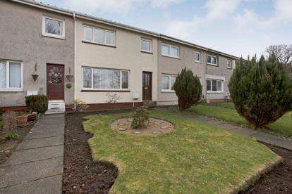 3 Bedrooms Terraced House for sale in Castle Place, Uddingston
