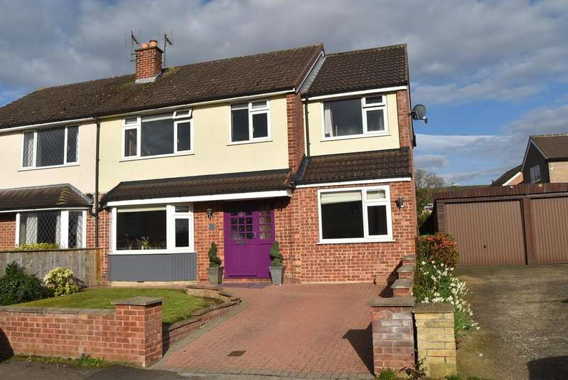 5 Bedrooms Semi Detached House for sale in Mulgrave Drive, Northallerton
