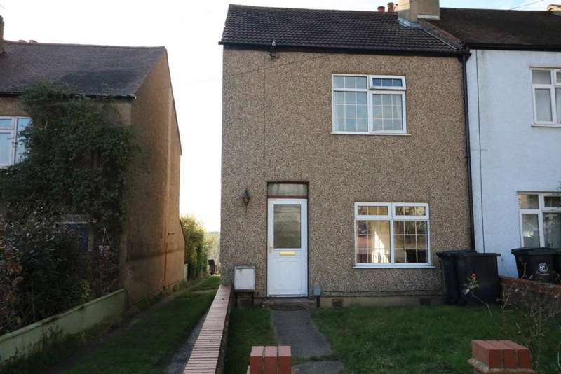 2 Bedrooms End Of Terrace House for sale in Bridge Hill, Epping, CM16