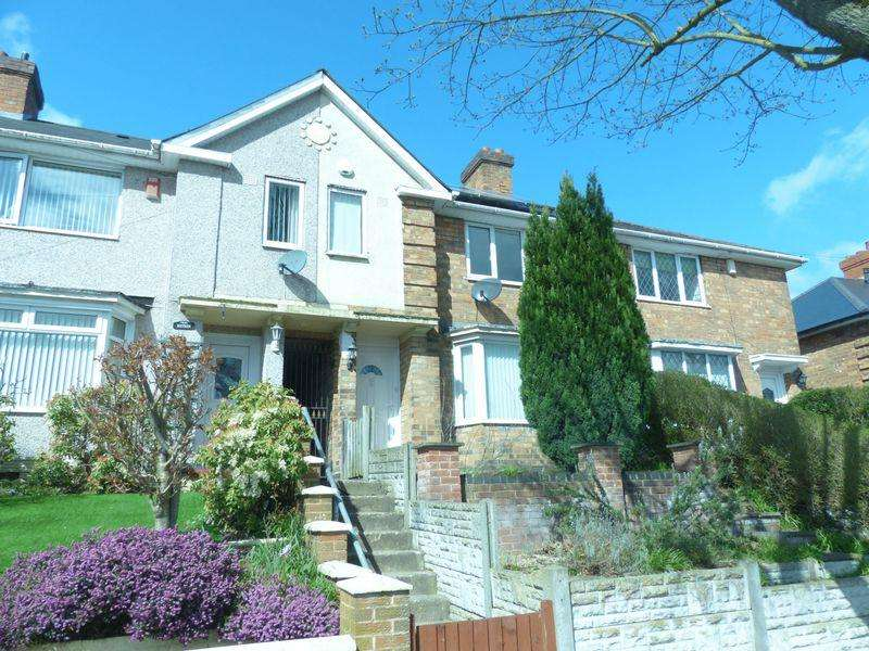 2 Bedrooms Terraced House for sale in Cranbourne Road, Kingstanding