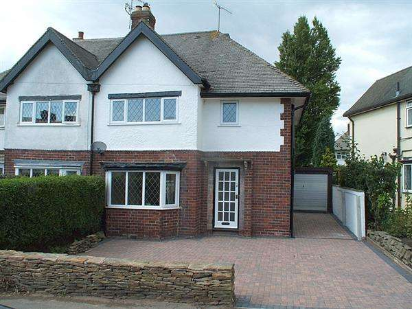 3 Bedrooms Semi Detached House for rent in Orchard View Road, Ashgate, Chesterfield