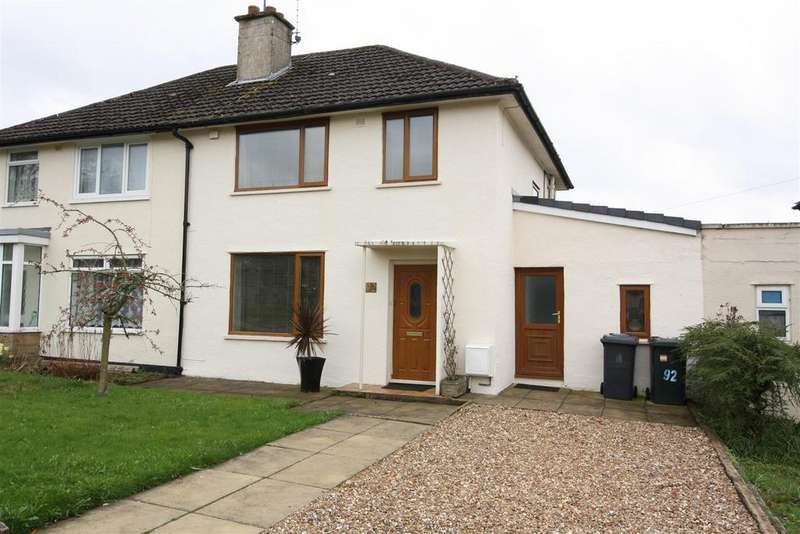4 Bedrooms Semi Detached House for sale in Gressingham Drive, Hala, Lancaster