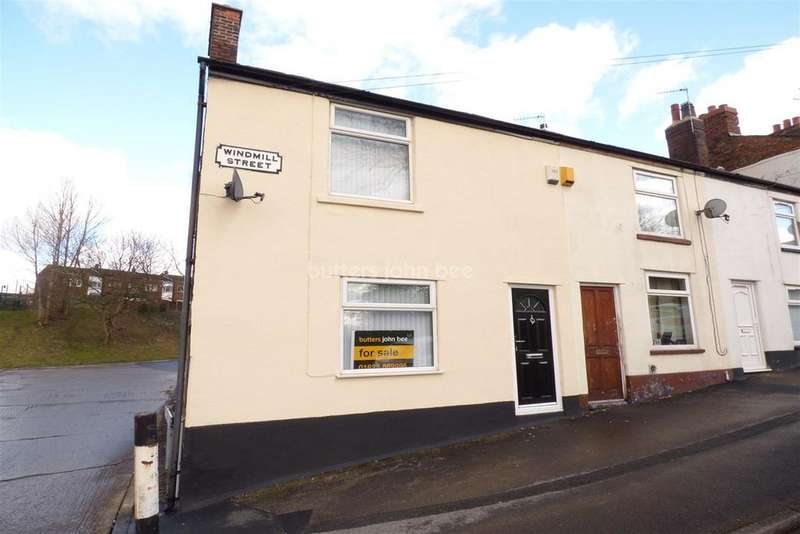 3 Bedrooms End Of Terrace House for sale in Windmill Street, Macclesfield