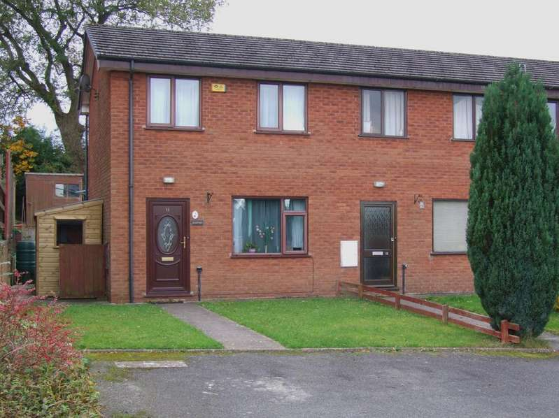 2 Bedrooms End Of Terrace House for rent in 11 Brynteg, Llandrindod Wells LD1 5HB