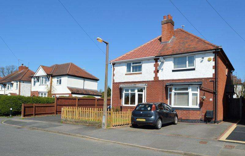 2 Bedrooms Semi Detached House for sale in The Meadway, Headless Cross, Redditch