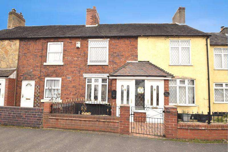 2 Bedrooms Terraced House for sale in Walsall Road, Great Wyrley