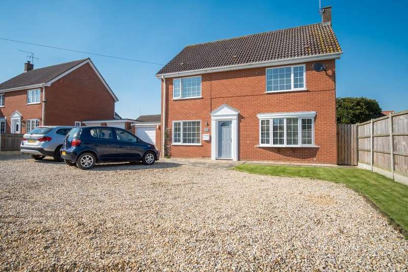4 Bedrooms Detached House for sale in Brick Kiln Road, Hevingham