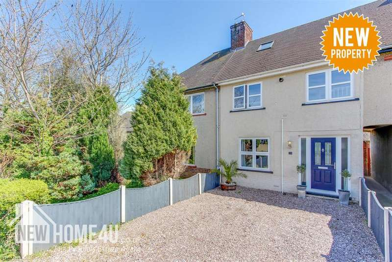 3 Bedrooms Terraced House for sale in Maes Y Coed, Flint