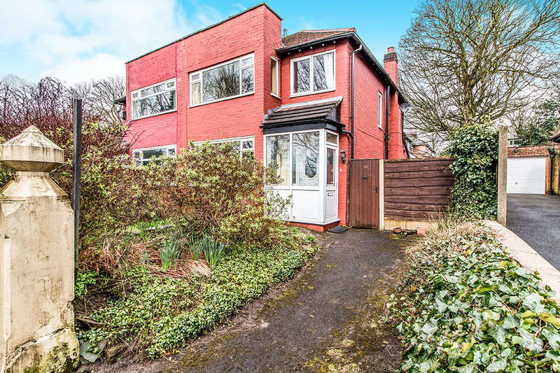 3 Bedrooms Semi Detached House for sale in Vine Street, SALFORD, M7