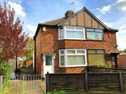 3 Bedrooms Semi Detached House for sale in Cyprus Drive, Beeston, Nottingham
