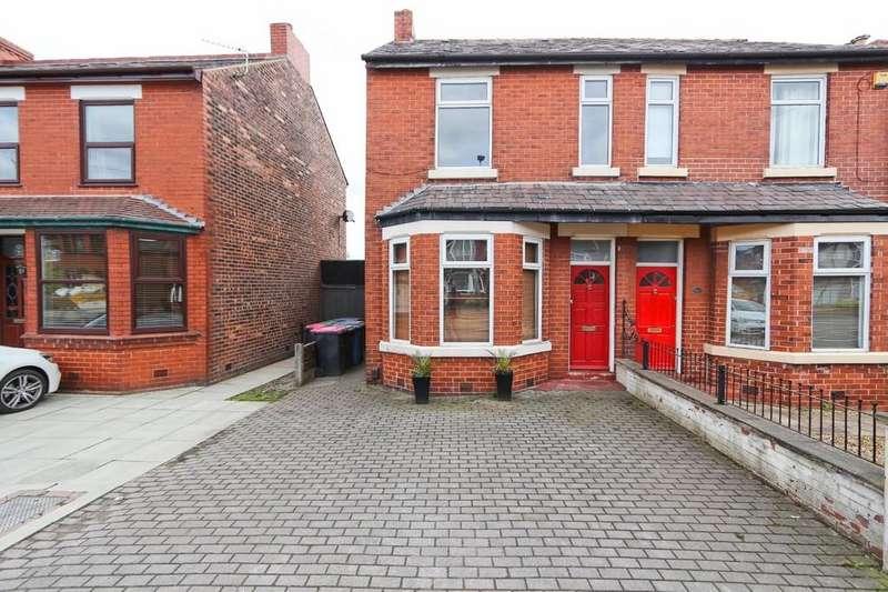 2 Bedrooms Semi Detached House for sale in 199 Liverpool Road, Irlam, Manchester