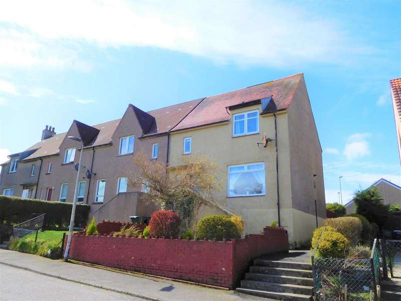 3 Bedrooms End Of Terrace House for sale in 14 Dixon Crescent, Kirn, DUNOON, PA23 8NE