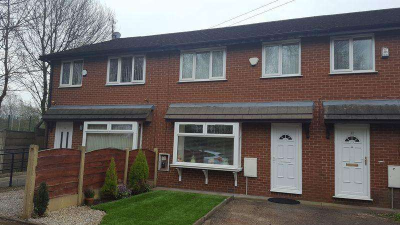 3 Bedrooms Terraced House for sale in Makkah Close, Newton Heath, Manchester