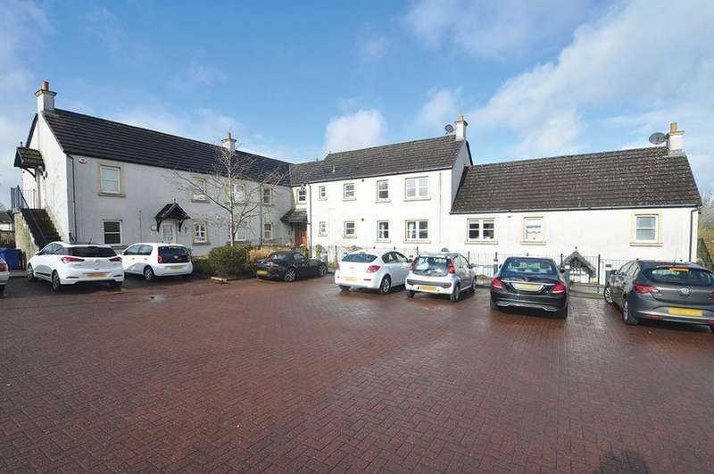 2 Bedrooms Ground Flat for sale in Mallots View, Newton Mearns, Glasgow, G77