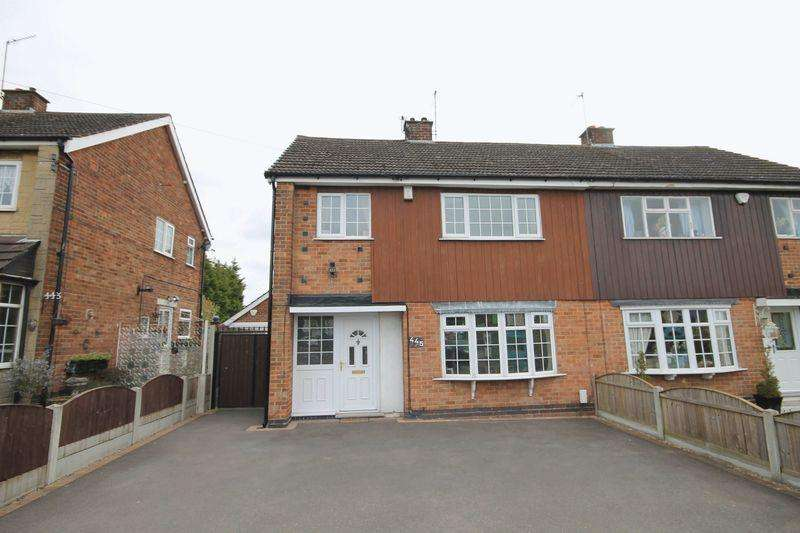 3 Bedrooms Semi Detached House for sale in STENSON ROAD, DERBY