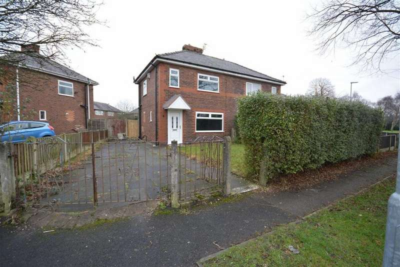 2 Bedrooms Semi Detached House for rent in Redwood Avenue, Orrell, Wigan, WN5