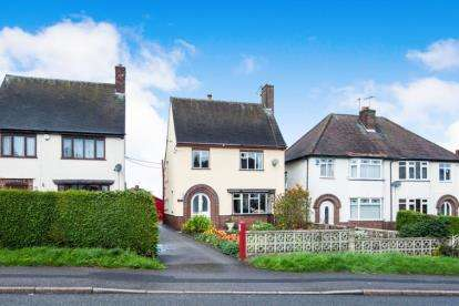 3 Bedrooms Detached House for sale in Norbriggs Road, Woodthorpe, Mastin Moor, Chesterfield