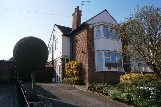 3 Bedrooms Semi Detached House for sale in Gimson Road, Western Park, Leicester, LE3