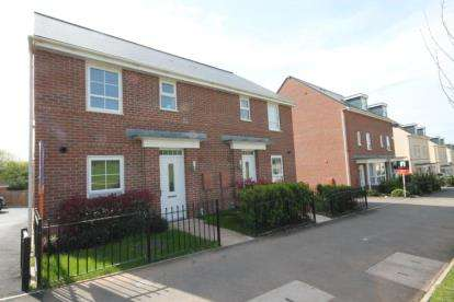 3 Bedrooms Semi Detached House for sale in Clayhill Drive, Yate, Bristol, South Gloucestershire