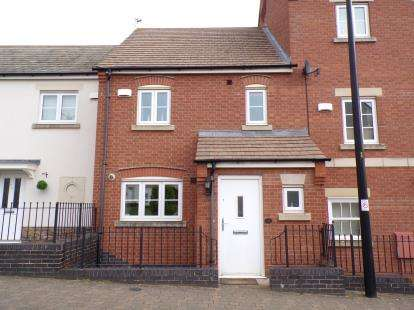 3 Bedrooms Terraced House for sale in Hallam Fields Road, Birstall, Leicester, Leicestershire