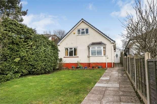 5 Bedrooms Detached House for sale in Meadow Road, Oldbury, West Midlands