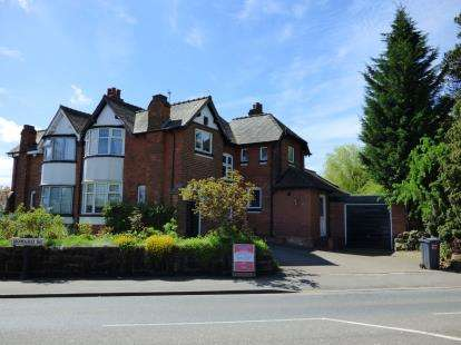 4 Bedrooms Semi Detached House for sale in Howard Road, Kings Heath, Birmingham, West Midlands