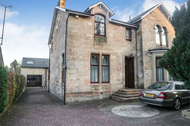 4 Bedrooms Detached House for sale in Thorn Road, Bearsden, Glasgow, East Dunbartonshire