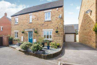 4 Bedrooms Detached House for sale in Voyager Close, Stoke Gifford, Bristol, Gloucestershire