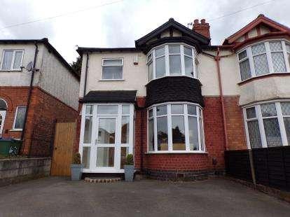 3 Bedrooms Semi Detached House for sale in Grafton Road, Oldbury, Birmingham, West Midlands