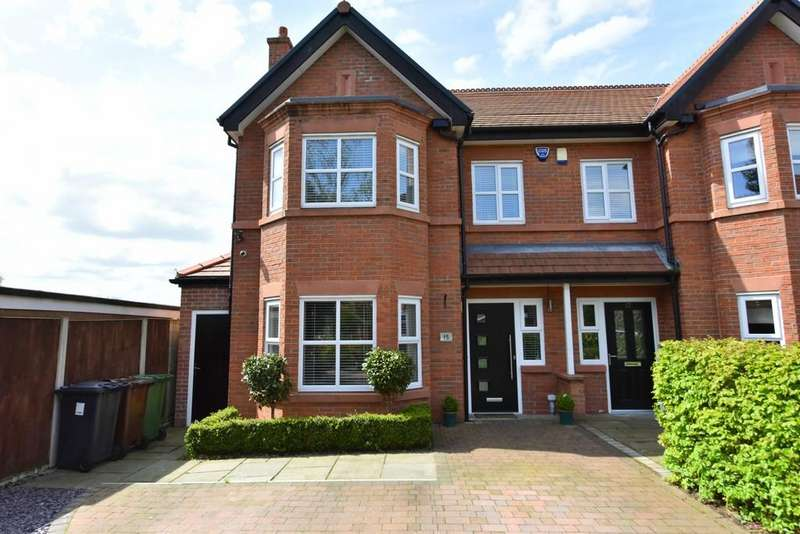 4 Bedrooms Semi Detached House for sale in Gatley Drive , Maghull