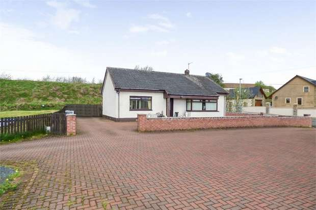 3 Bedrooms Detached Bungalow for sale in Dunlop Road, Barrmill, Beith, North Ayrshire