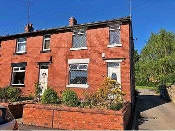 3 Bedrooms End Of Terrace House for sale in Beckett Street, Lees, Oldham, OL4 3JY