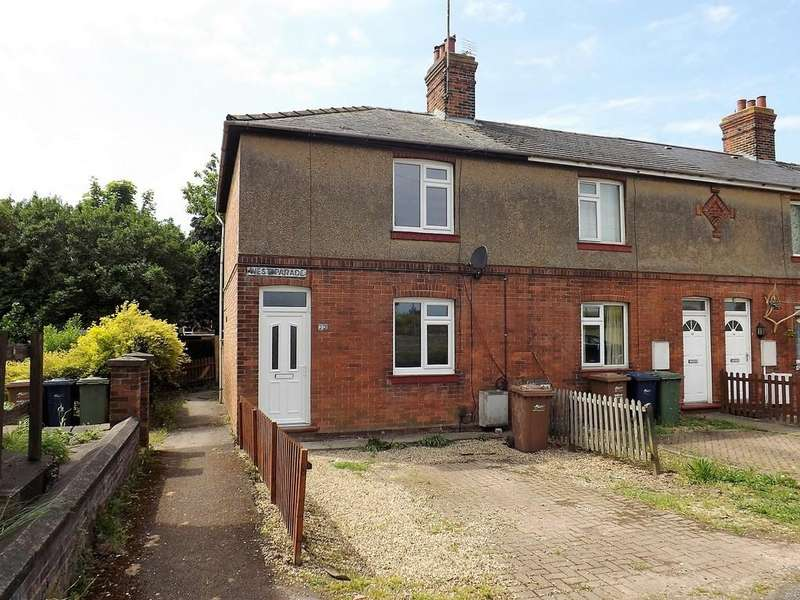 2 Bedrooms End Of Terrace House for sale in West Parade, Wisbech