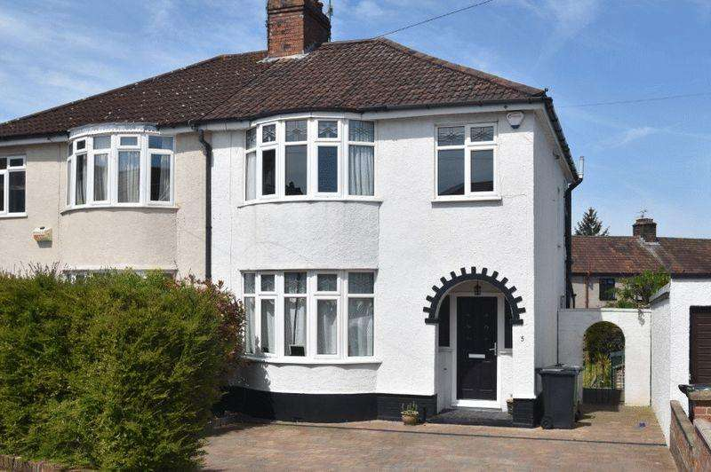 3 Bedrooms Semi Detached House for sale in Audrey Walk, Henleaze