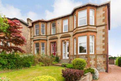 3 Bedrooms Semi Detached House for sale in Buchanan Drive, Cambuslang