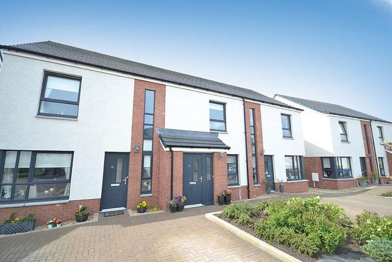 2 Bedrooms Terraced House for sale in 21 Kintyre Park, Doonfoot, KA7 4GD