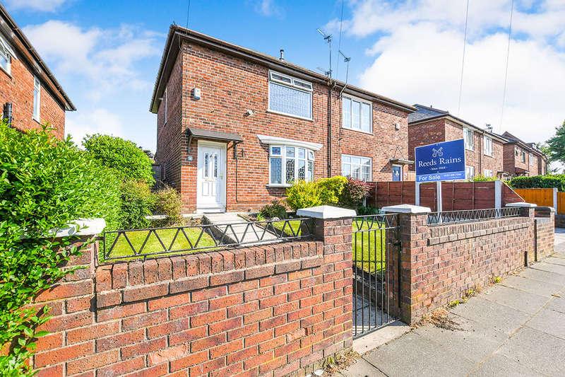 2 Bedrooms Semi Detached House for sale in Dragon Drive, Whiston, Prescot, L35