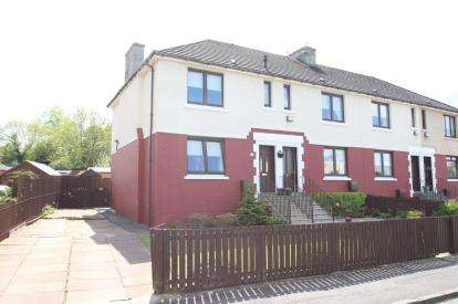 3 Bedrooms End Of Terrace House for sale in Muirhouse Avenue, Motherwell