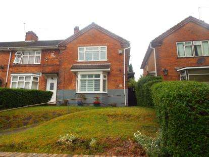 3 Bedrooms End Of Terrace House for sale in Allcroft Road, Birmingham