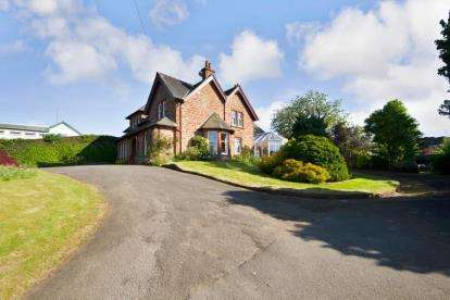 5 Bedrooms Detached House for sale in Fore Road, Kippen